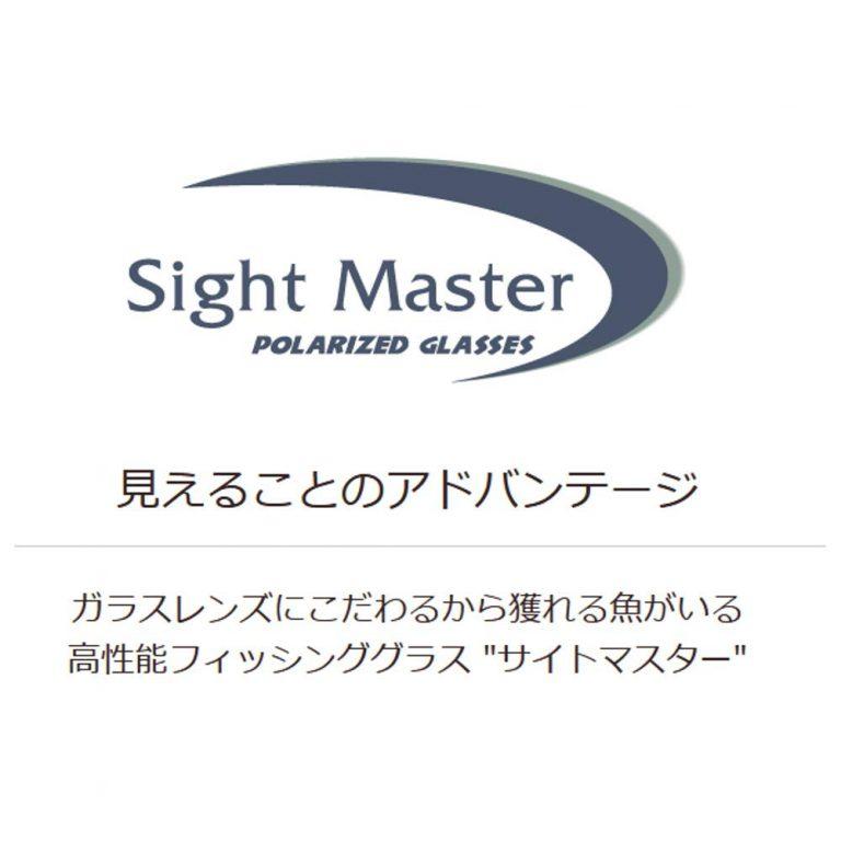 sight_master